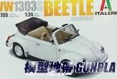 ITALERI#3709 VW1303S BEETLE