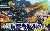 創鬥鋼彈HGBF061 電光黑戰士