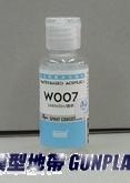 摩多漆W007 水溶性壓克力透明顏料