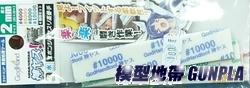 神之手GH-KS2-KB 高番數海綿砂紙2mm
