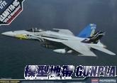 AC12534 1/72 U.S.NAVY F/A-18C