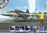 AC12560 1/72 USN EA-18G