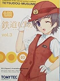 [盒玩]鐵道娘vol.3 小全10支